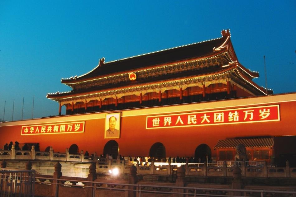 wieczorny spacer pod bramę Tiananmen