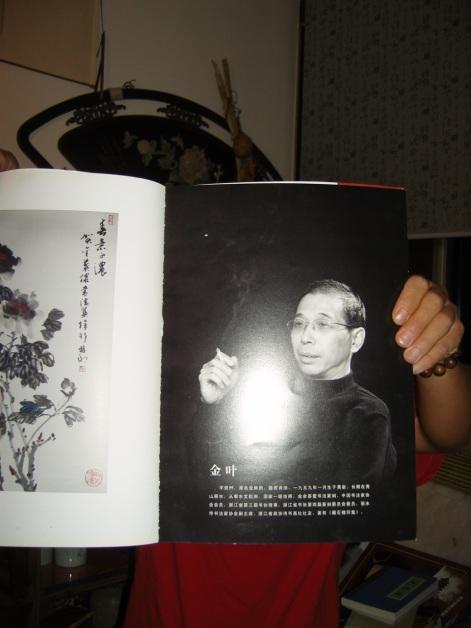 artysta w jednej z publikacji na temat chińskiej sztuki