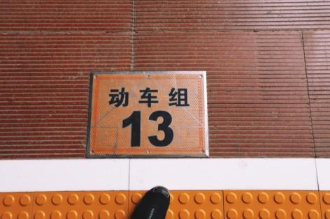 Dworzec Główny w Szanghaju