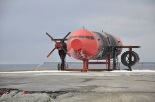 okolice lotniska - miejsce ćwiczeń ratowniczych