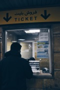 metro w Teheranie| zdjęcie Magdalena Garbacz-Wesołowska