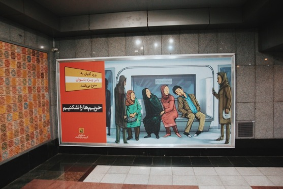 metro w Teheranie