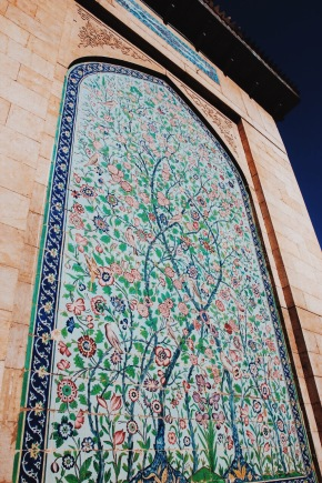 drzewo życia - popularny motyw w tej części Iranu